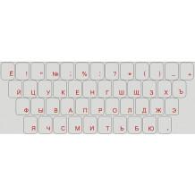 Stickers voor toetsenbord - cyrillisch RUSSISCH - rode ondertitels