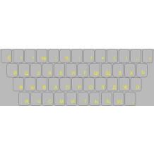 Stickers voor toetsenbord - cyrillisch RUSSISCH - gele ondertitels